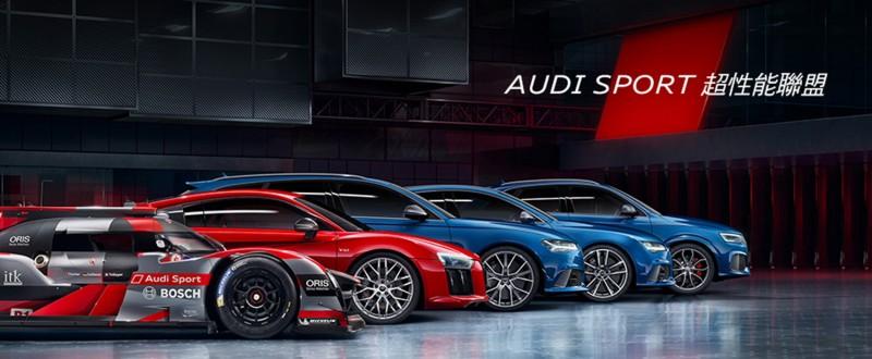 Audi 車主「2017臺北渣打公益馬拉松」最後召集,即刻報名,與Audi一同加入「超性能聯盟」,挑戰自我、創造生命里程碑!