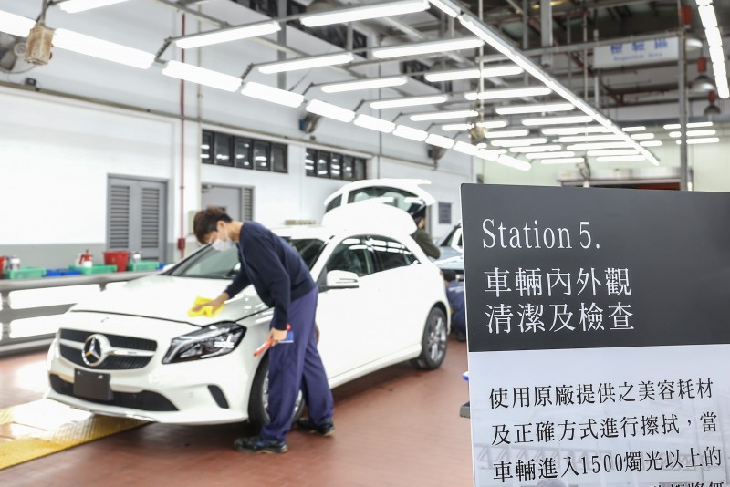 第五站為車輛內外觀清潔及檢查。