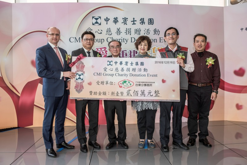 中華賓士集團捐贈新台幣貳佰萬元予台東家扶中心,照顧飽受颱風摧殘的台東偏鄉與低收入戶家庭,「讓愛,重建希望」。