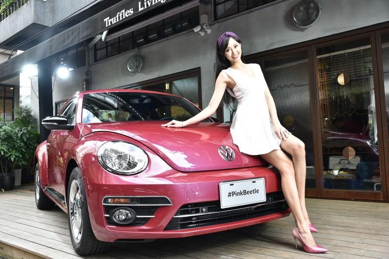 台灣福斯汽車再次推出限量20輛#PinkBeetle,將以獨特粉色吸引消費者目光