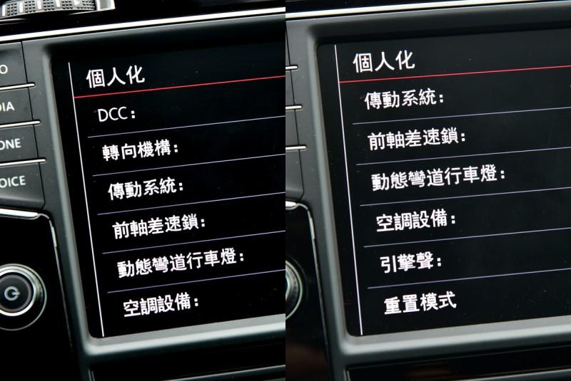 駕駛模式選單中備有7項系統可選擇喜好反應程度