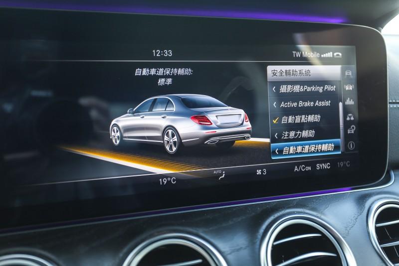 ▲智慧駕駛輔助套件或因多了「Pre-Safe主動側撞防護」配備而升級為進階智慧駕駛輔助套件的此套招牌安全系統,縱使在E250上仍舊為選配項目(選配價格為6.5萬與9.8萬)