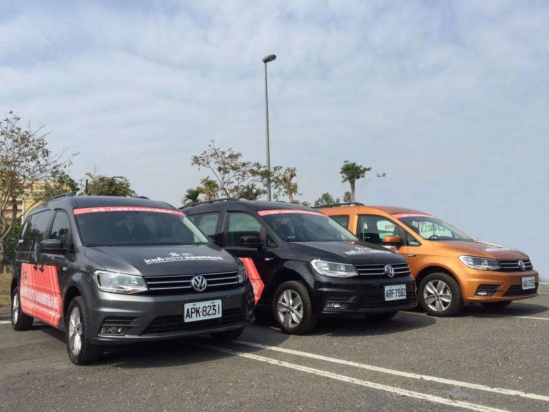 台灣福斯商旅提供多輛Caddy Maxi車輛作為「2017高雄MIZUNO國際馬拉松」大會指定用車