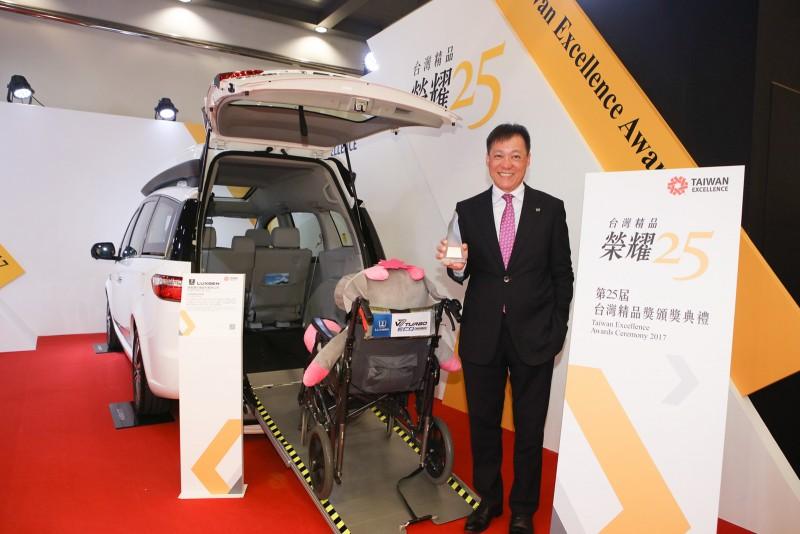 Luxgen V7 Turbo Eco Hyper以滿足使用者多元化需求,打造國產唯一原廠人性化設計的全方位防護行車生活,榮獲第25屆「台灣精品銀質獎」殊榮。