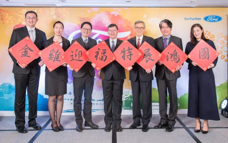 活動現場也宣告40億元在台投資計畫。