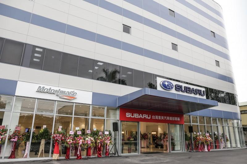 台灣意美汽車母公司陳唱集團挹注資源於桃園中壢設立佔地4,000坪、建物四層樓共萬坪面積的Subaru台灣意美汽車全新多功能總部。