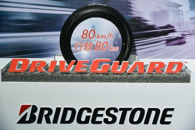 DRIVEGUARD主打失壓續跑能力,能在0胎壓狀況下以最快80km/h速度行駛80km距離
