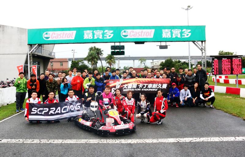 2017年第一場N35三小時耐久賽共吸引了20支隊伍參賽,為歷來參賽隊伍最多的一場。
