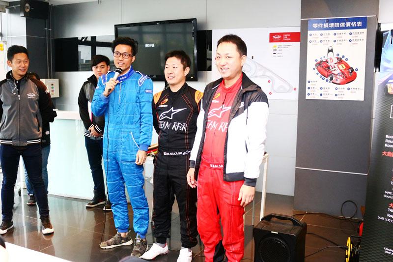 由三位日本車迷組成的「RBR」已是第二年參賽。