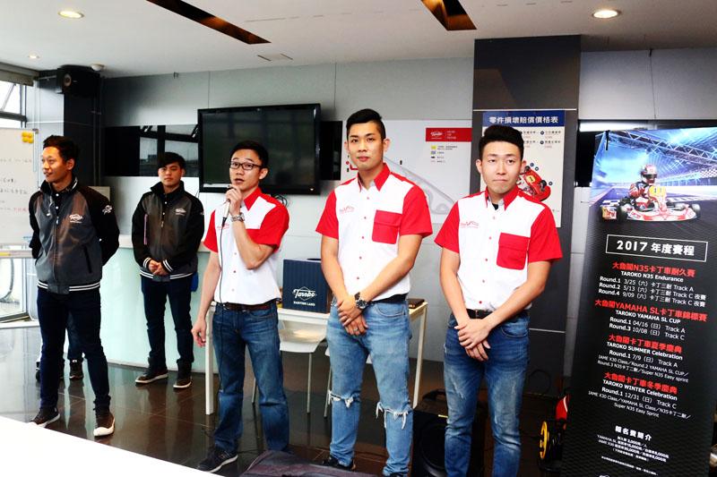 同屬大魯閣集團的高雄迷你鈴鹿賽道也由工作人員組隊「SCP Racng Team」參賽,也希望未來能在高雄舉辦相關比賽。