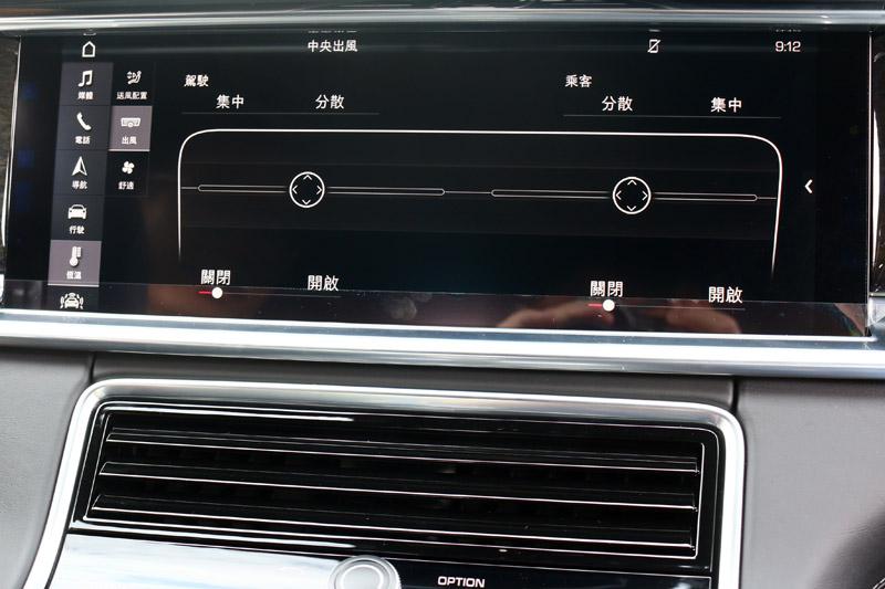 全新Panamera觸控化的程度連中央空調出風口也得用觸控螢幕操作。