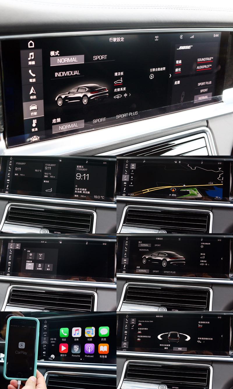 全新PCM保時捷通訊管理系統,除了有中文介面外,更將所有車輛的各項功能全部整合在其中,包括:音響、通訊、車輛輔助系統、衛星導航等等。