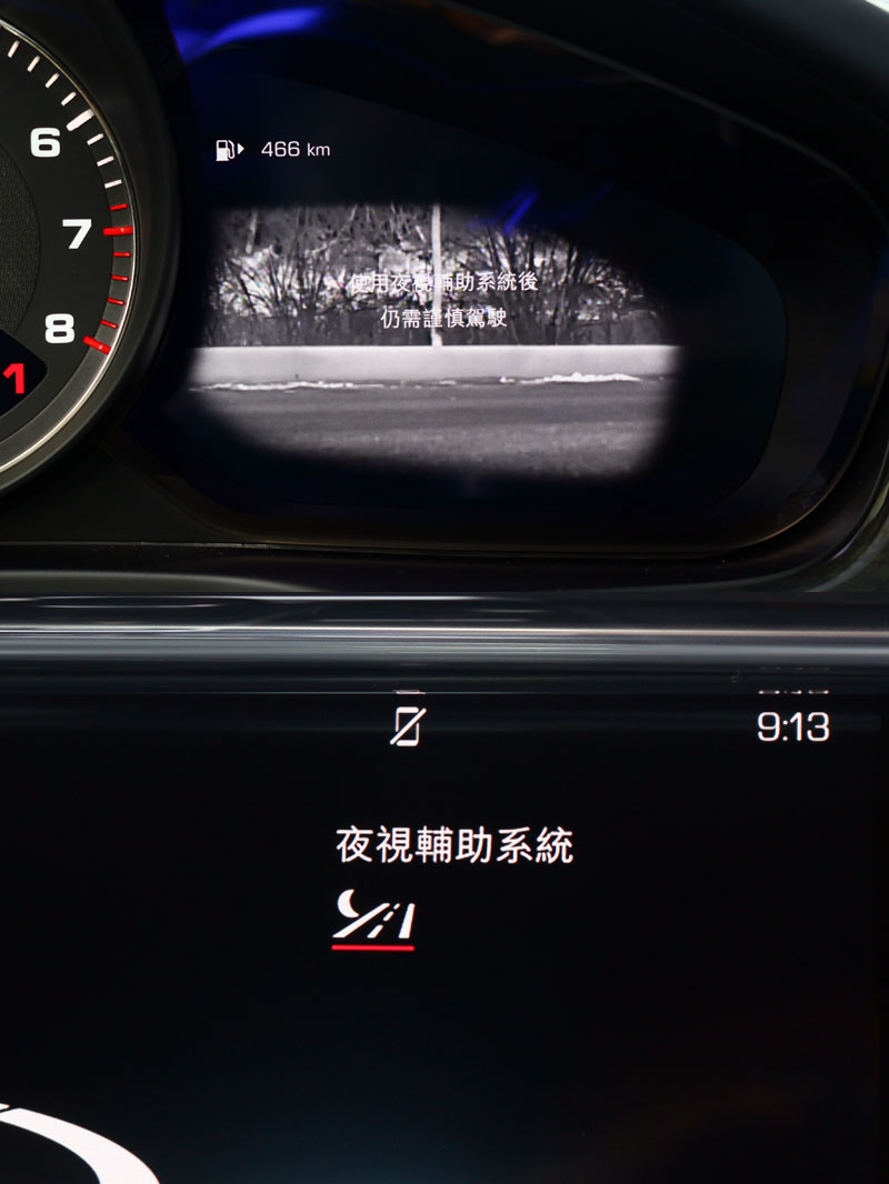 在本次試駕的Panamera 4S上選配了車道變換輔助系統、車道維持輔助系統以及夜視輔助系統等安全輔助科技,其中開啟夜視輔助系統時,變會將影像顯示於儀錶板右側螢幕。