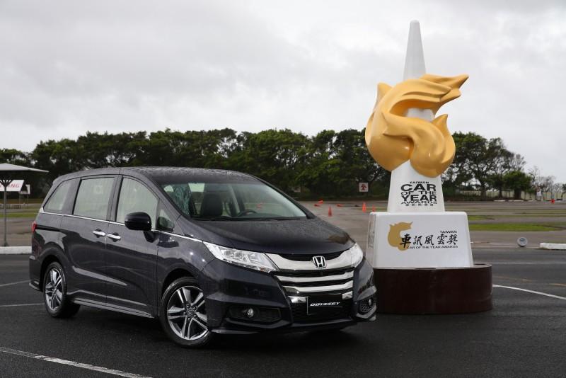 日本原裝「Honda ODYSSEY」榮登最佳進口大型MPV冠冕