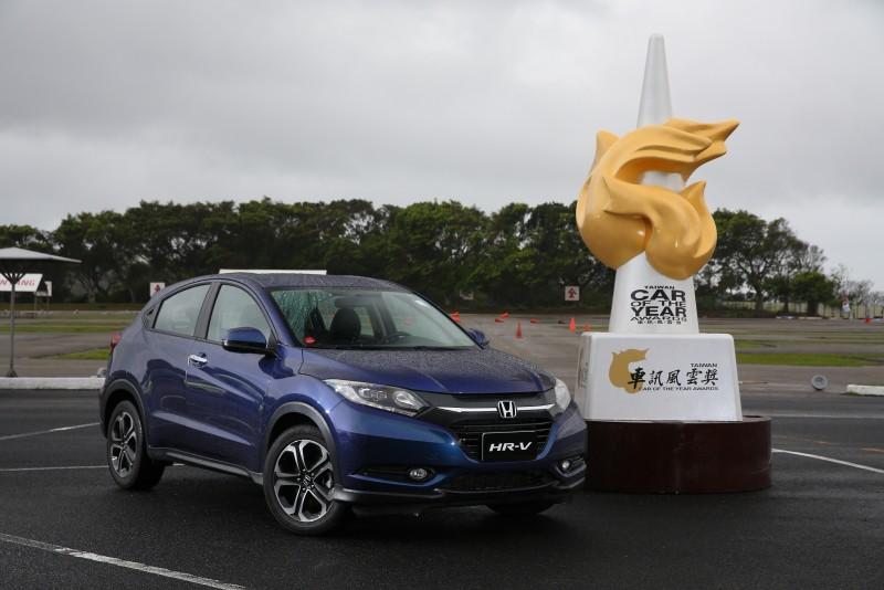 Honda HR-V,擊敗其他強勁對手, 榮獲「車訊風雲獎-2017最佳國產SUV」級距冠軍