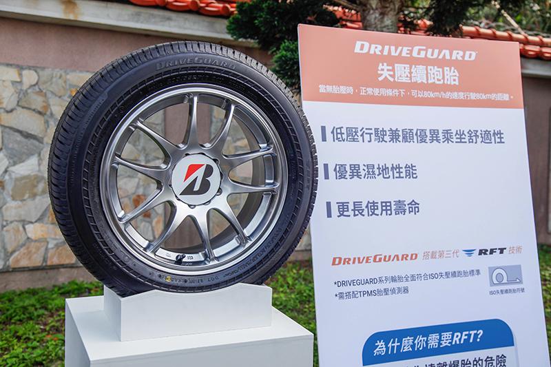 以往的施壓續跑胎乘坐感偏硬,同時價格偏高,而今DriveGuard則一改這些劣勢。