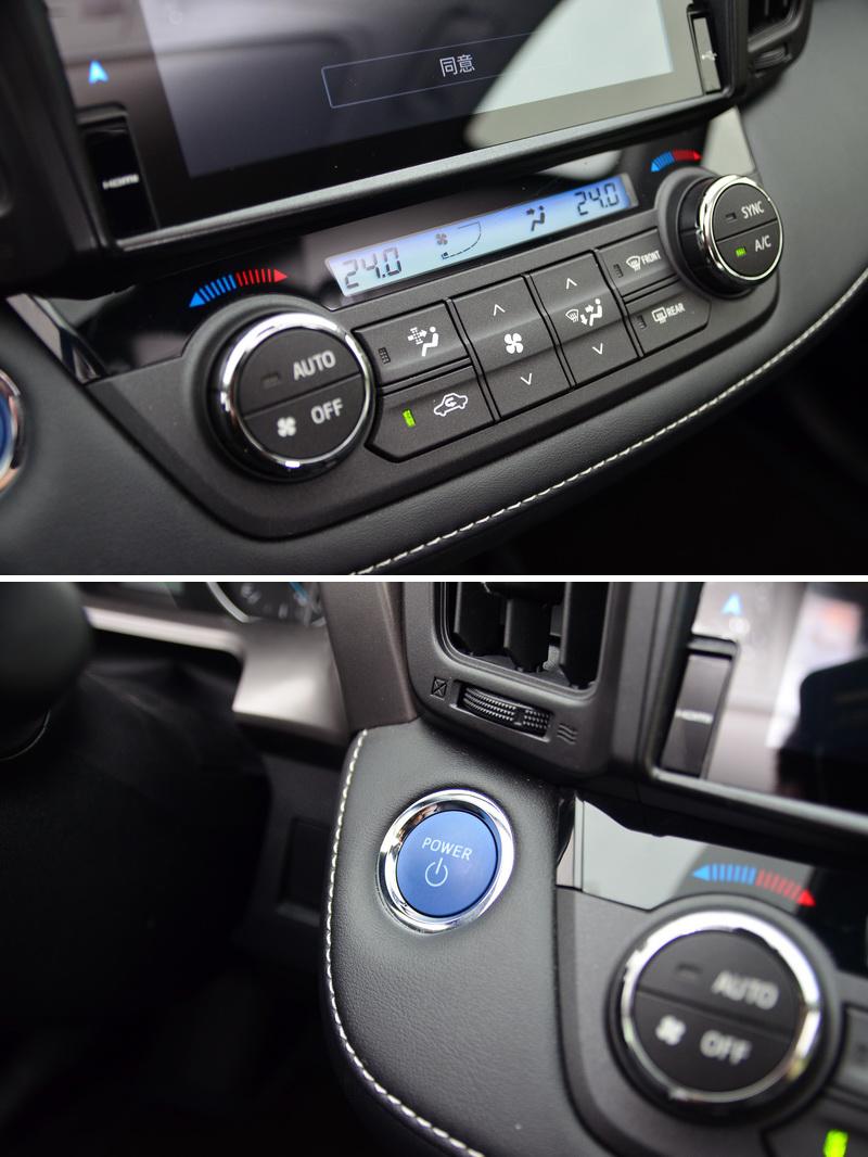 雙區恆溫空調與引擎啟閉鈕同樣是2.0豪華型以上之標準配備