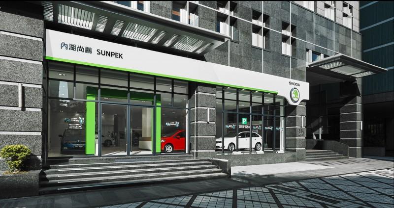 台北尚鵬汽車於2016年7月1日成立並且正式成為Škoda經銷團隊最新成員,尚鵬汽車目前擁有內湖展示中心以及占地逾800坪的南港展示暨服務廠等兩個據點,皆符合Škoda國際級展間標準,提供消費者與準車主儘情體驗Škoda與日俱進的汽車工藝,同時享受到與國際接軌的服務水準!