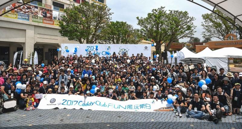 台灣福斯商旅上周日(4/23)於台中麗寶樂園舉辦「Caddy Fun 風玩樂日」車主活動,500位Caddy 車主眷屬們一同參與