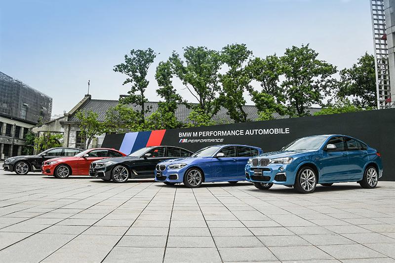 趁著M550i xDrive發表,BMW M Performance大軍齊聚松菸文創。