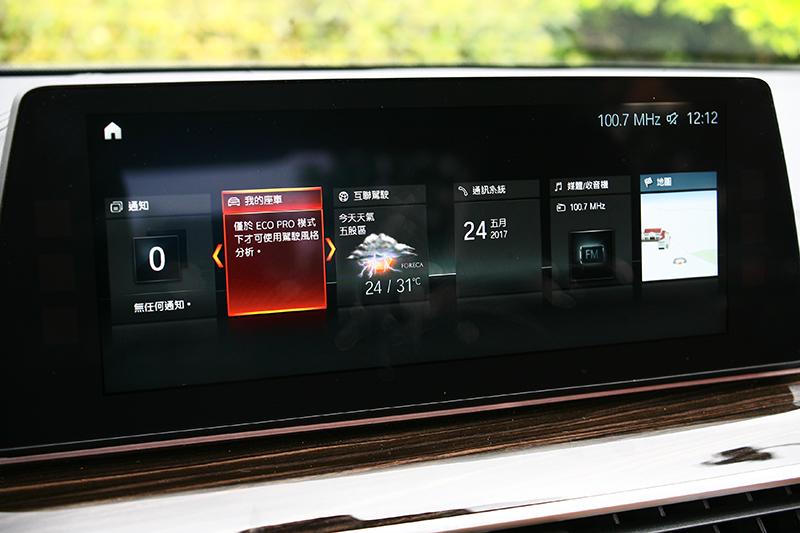 中空上螢幕可手勢控制,畫質與功能都相當不錯。