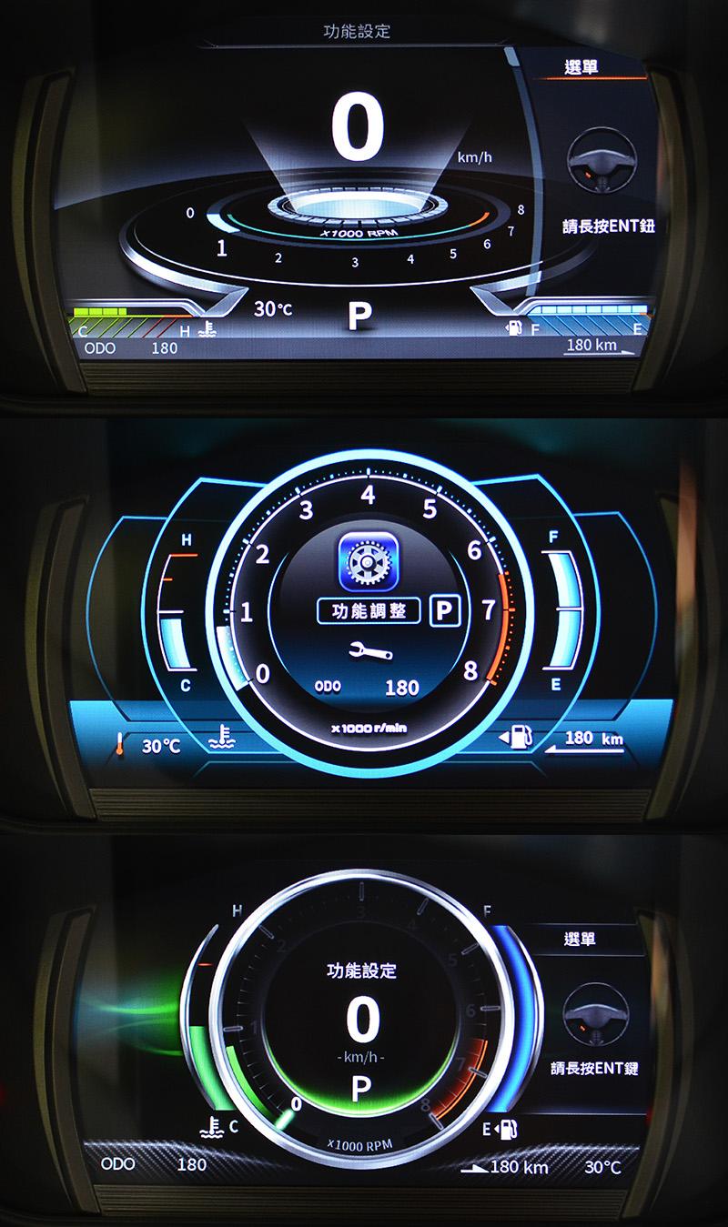 高階款內裝比照Grand Lancer導入數位儀表提升車室科技感