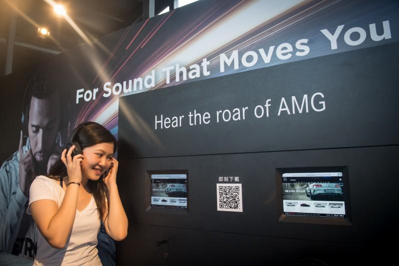 藉由Bose® QuietComfort® 35消噪耳機,體驗對性能迷宛如天籟的AMG 各車款引擎咆嘯聲浪。