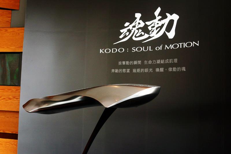 Mazda魂動概念雕塑展示。