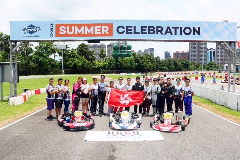 來自香港的「香港車神聯盟」俱樂部亦率團來台參賽,共有16位車手分別參加「N35二小時耐久賽」與「Super N35體驗爭先賽」。