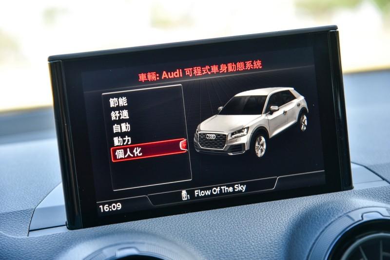 透過Audi drive select可享受不同輸出特性