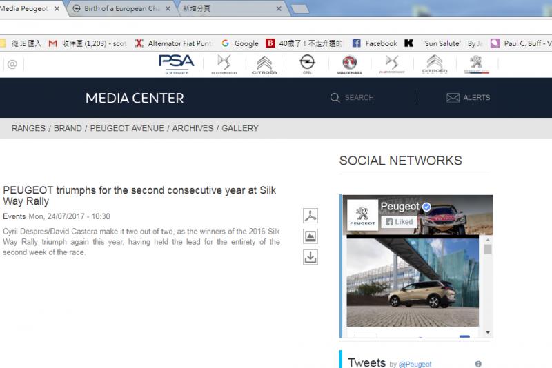 Opel/ Vauxhall已正式名列PSA旗下品牌