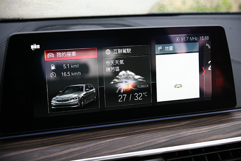 10.25吋iDrive還具備手勢控制介面。