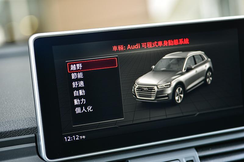 僅需彈指,Audi drive select可程式車身動態系統便可輕鬆搞定各種路況挑戰。