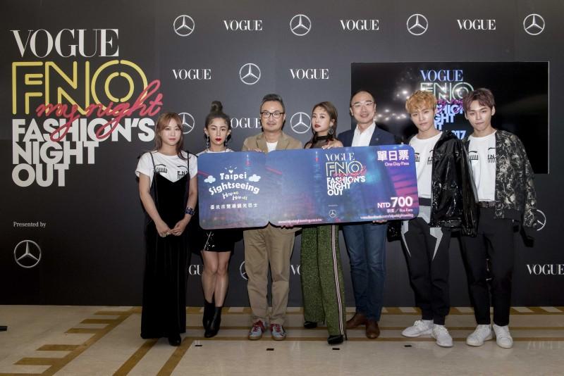 (左起)鄭茵聲、郭書瑤、VOGUE董事總經理劉震紳、吳映潔、台灣賓士行銷協理林家慶、展榮、展瑞。