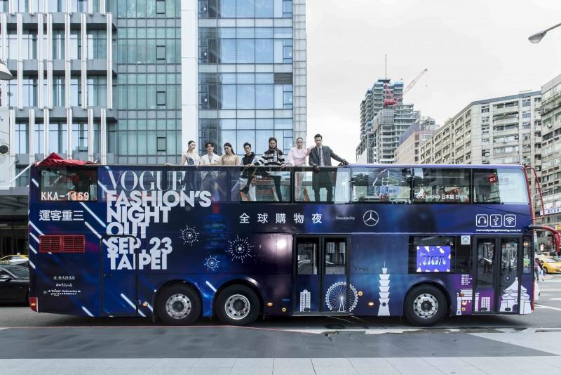 台灣首台VOGUE城市漫遊時尚巴士。