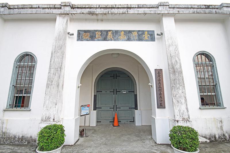 嘉義舊監獄原本為受刑人的安置處,甫於2002年被列為市定古蹟、2005年被列為國定古蹟,而後於2009年開始修繕至2011年改為對外開放的景點。