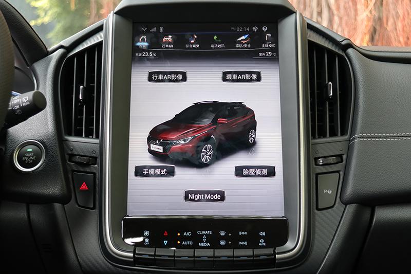 AR View+行車AR影像系統的一切機能,都在這個12吋觸控螢幕中得以完成。
