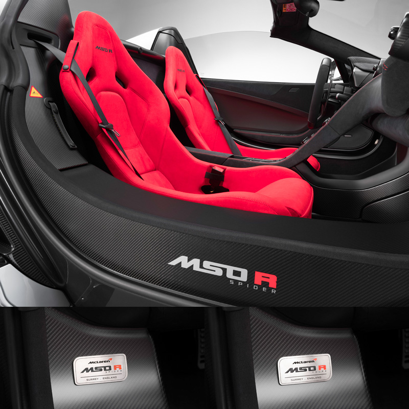 在碳纖維打造的單體車身上也有MSO R字樣。