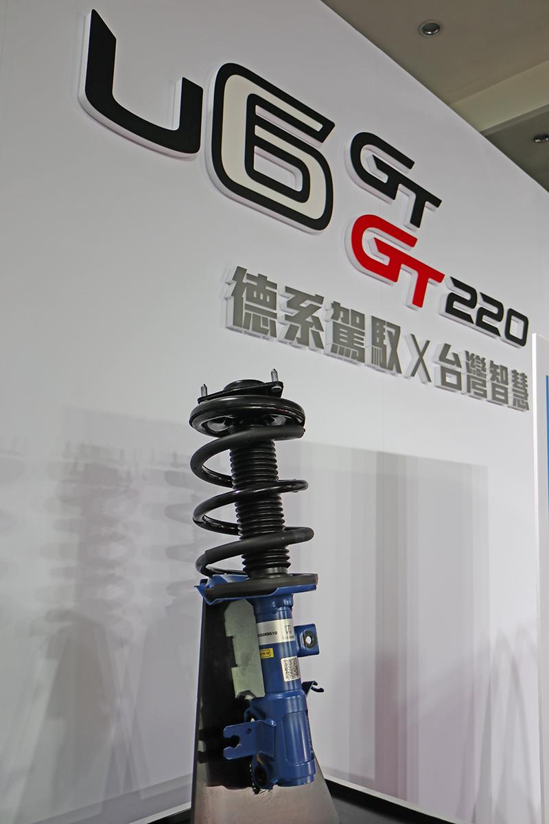 由Bilstein所提供的減震筒採油氣分離倒插式設計。