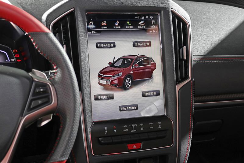 比照U5的直立式12吋多功能HD觸控螢幕、世界首創AR View+行車AR影像系統以及APA智駕輔助停車系統等多項先進配備一樣也不缺。