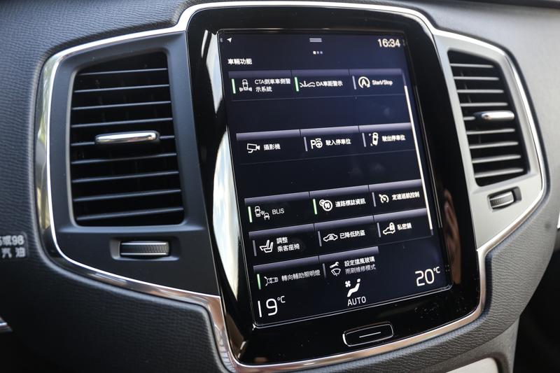齊全的主動安全系統還是XC90車系的最大賣點之一。