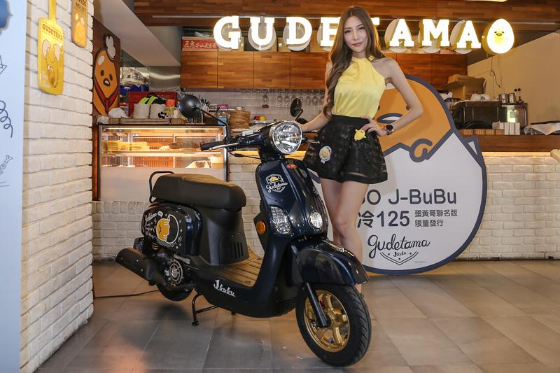 PGO選擇於10/26正式發表全新Gudetama 蛋黃哥 J-bubu 125。