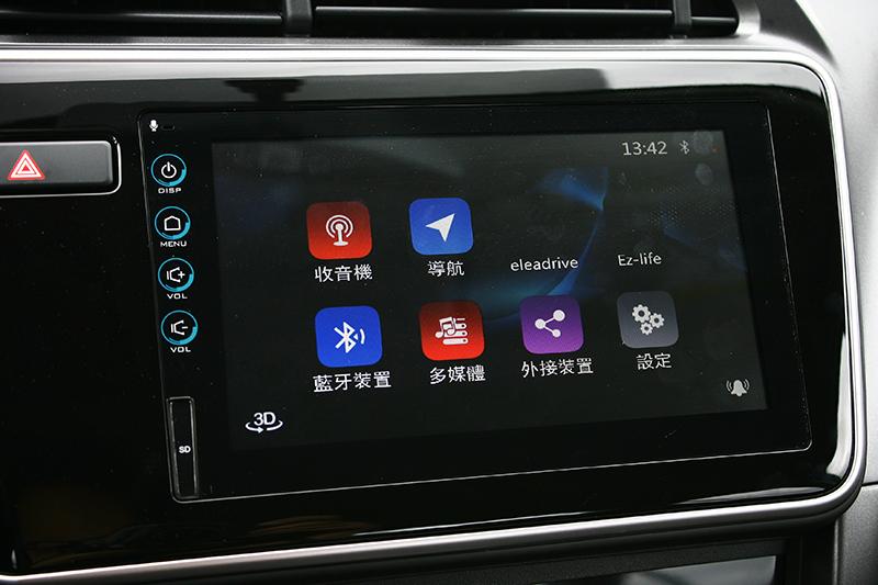 宛如智慧型手機APP般音響介面,帶來更加直觀的人車互動新體驗。