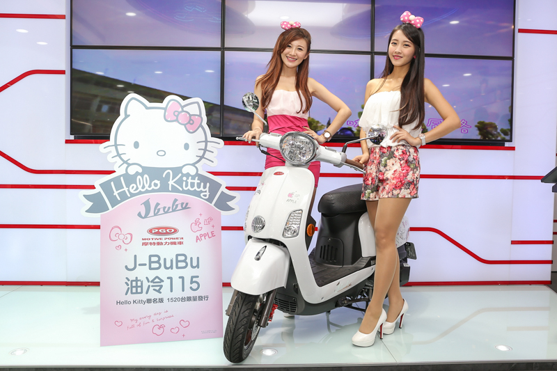 繼蛋黃哥特仕款後,PGO又發表全新Hello Kitty J-bubu限量車款。