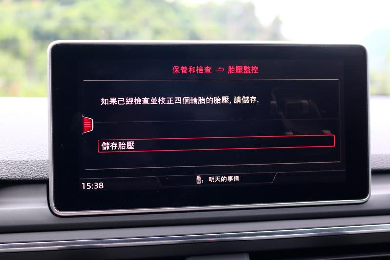 目前法令已規定新車上市都必須裝有胎壓檢測系統。