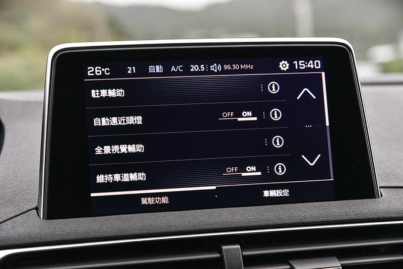 所有駕駛輔助系統甚至i-Cockpit Amplify氛圍強化與香氛裝置,都可透過中控台上的8吋觸控螢幕調整設定。