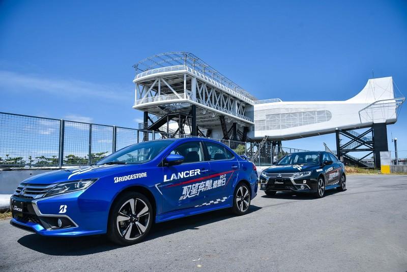 年度重點新車Grand Lancer破天荒於大鵬灣賽道舉行體驗活動,優異表現讓人印象深刻