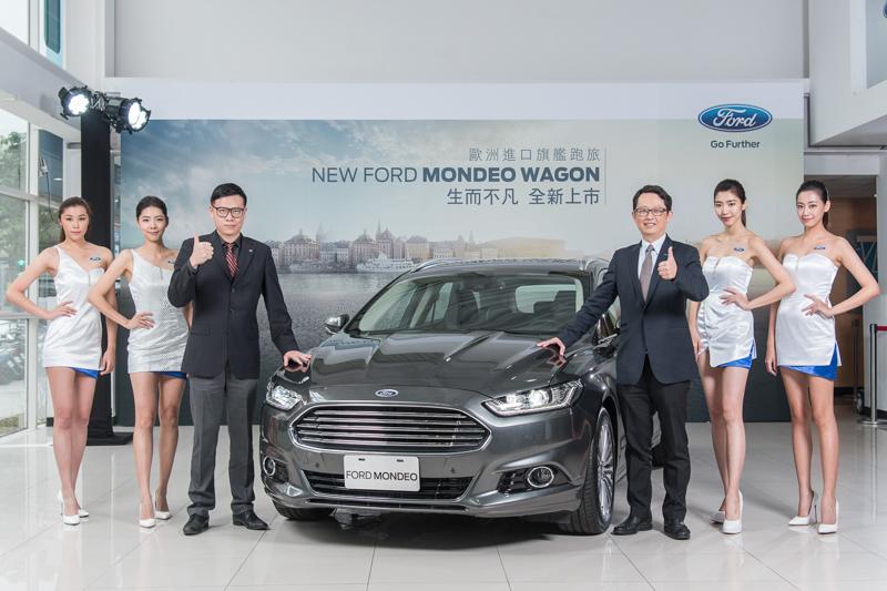 Ford於12/8舉辦2018台北車展預賞活動,率先發表Mondeo Wagon 旅行車款。