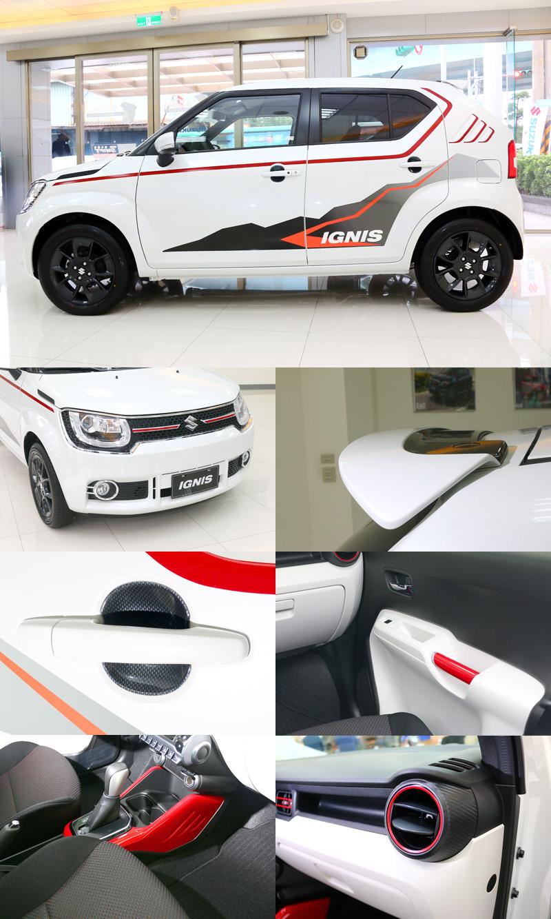 Ignis特仕版本所增加的套件,未來也可讓準車主自由選擇搭配。