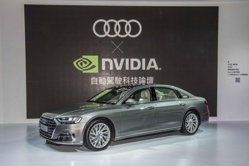 Audi於2018世界心車大展同步宣示AI之年的到來,更於1月1日至3日,攜手國內人工智慧龍頭大廠NVIDIA一同舉辦Audi x NVIDIA自動駕駛科技論壇,吸引科技業、車輛工程相關領域的專業人士到場參加。